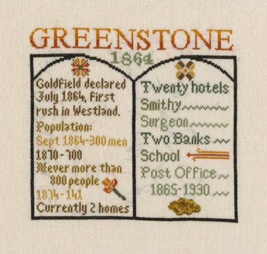 http://thenotownproject.org/files/gimgs/th-33_Greenstone Sampler, 2014.jpg